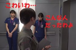 codeblue2-冴島