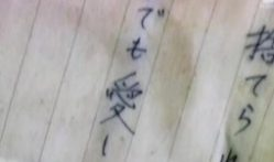 yasuragi17手紙