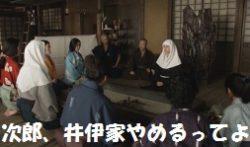 naotora36-さよなら井伊家