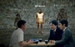 rikuou1-説明
