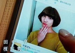 joshiteki-2-ミニーさん