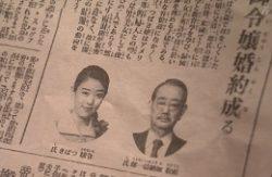 warotenka-122-つばき記事