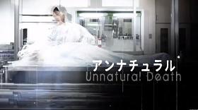 unnatural-10-op