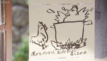 『まんぷく』第118回 感想 チキンがチキン