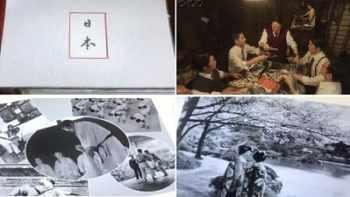 大河ドラマ『いだてん』第32回感想 日本