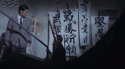 大河ドラマ『いだてん』第37回感想 河野を呼び止める