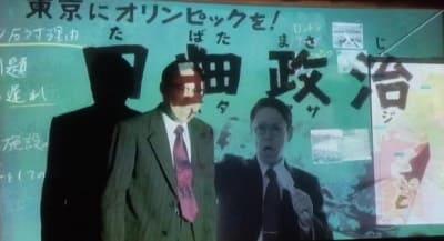 大河ドラマ『いだてん』第40回感想 まーちゃん落選
