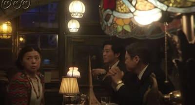 大河ドラマ『いだてん』第42回感想 まりーさん役立つ