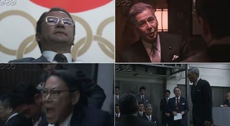 大河ドラマ『いだてん』第44回感想 まーちゃん追い出される