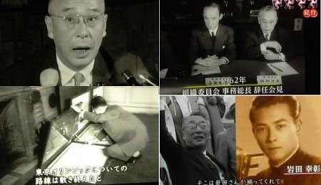 大河ドラマ『いだてん』第44回感想 実在の田畑政治