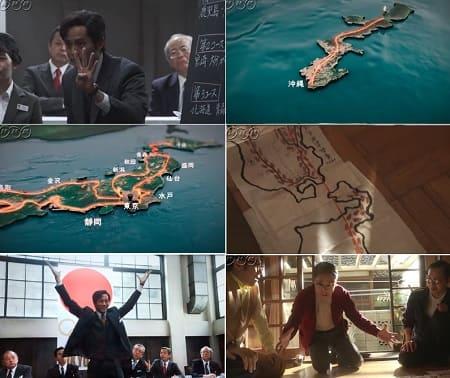 大河ドラマ『いだてん』第45回感想 走り倒すじゃんね~!