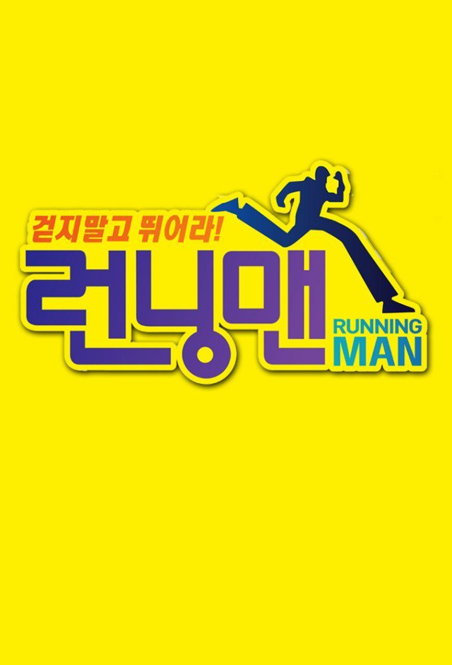 Download Running Man 428 : download, running, Running, 런닝맨, Dramabox.Se
