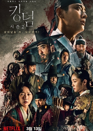 Nonton Drama Korea Kingdom Season 1 : nonton, drama, korea, kingdom, season, Upcoming, Korean, Dramas, March, (2020, Edition), Dramacool