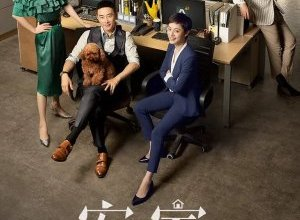 Photo of I Will Find You a Better Home Episode 53 Eng Sub