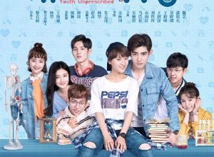 Photo of Youth Unprescribed Episode 19 Eng Sub