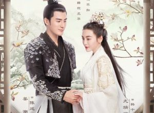 Photo of The Heiress Episode 22 Eng Sub