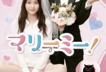 Photo of Marry Me (2020) Episode 3 Eng Sub