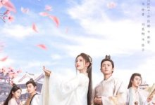 Photo of The Blooms at Ruyi Pavilion Episode 16 Eng Sub