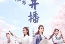 Photo of The Moon Brightens For You Episode 36 Eng Sub