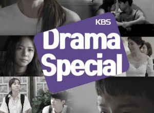 KBS Drama Special: The Reason Why I Can't Tell You