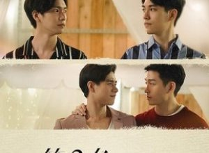 We Best Love: Fighting Mr. 2nd Special Edition