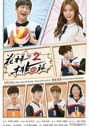 Korean Web Drama or Super Short Drama Series | Drama and