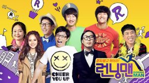 running man drama and