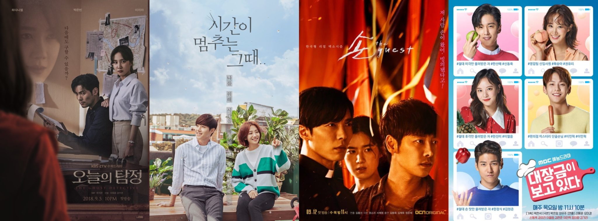Where to Watch On Air Korean Dramas: October 22 - 28, 2018