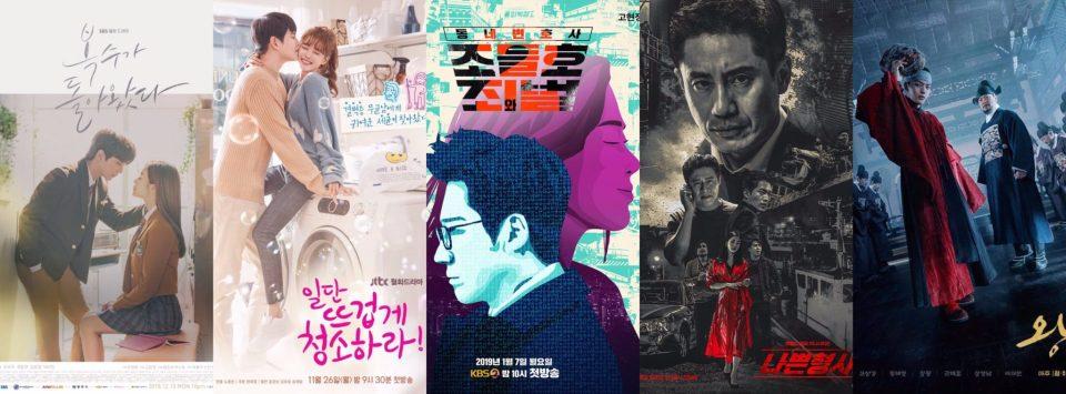 Where to Watch On Air Korean Dramas: Feb 4 - 10 - DramaCurrent