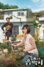 Top Star, Yoo Baek