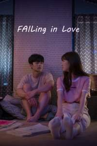 FAILing in Love