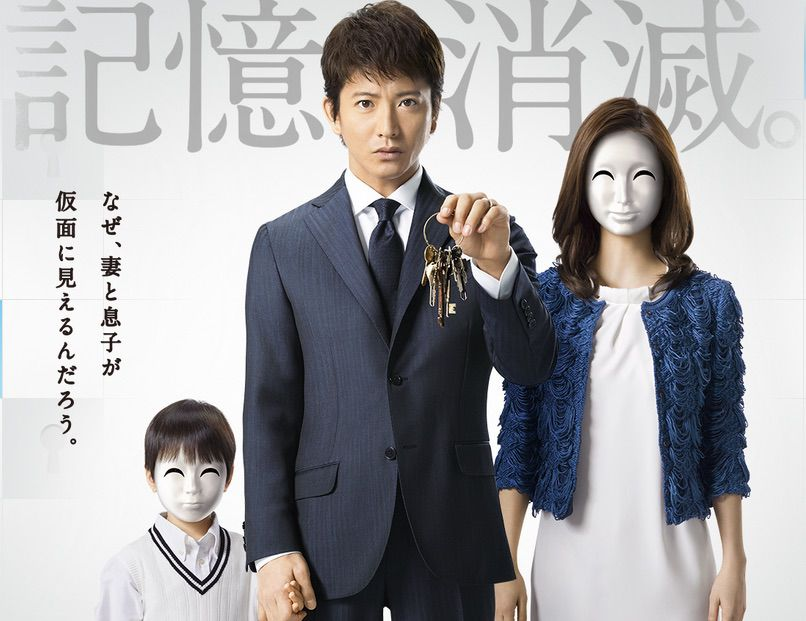 I'm Home / アイムホーム (2015) [Ep 1 - 10 END]