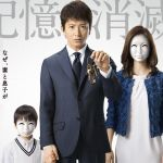 I'm Home / アイムホーム (2015) [Ep 1 – 10 END]