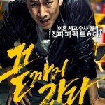 A Hard Day / Kkeutkkaji Ganda / 끝까지 간다 (2014) BluRay