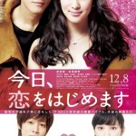 Love for Beginners / Kyo, Koi wo Hajimemasu / 今日、恋をはじめます (2012) BRRip