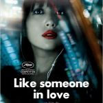 Like Someone in Love / Raiku Samuwan In Rabu / ライク・サムワン・イン・ラブ (2012) BluRay