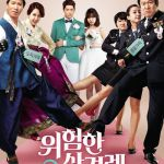 Dangerous Meeting of In-Laws 2 /  위험한 상견례 2 (2015) HDRip
