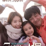 Miracle in Cell No.7 / 7번방의 선물 (2013) BluRay
