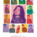 The Beauty Inside / 뷰티 인사이드 (2015) BluRay