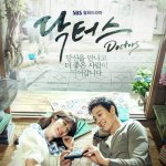 Doctors / 닥터스 (2016) [Completed]