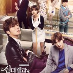 Cinderella and Four Knights (2016) [Completed]