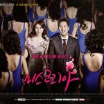 Miss Korea (2013) (Complete)