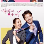 Divorce Lawyer in Love (2015) (COMPLETE)