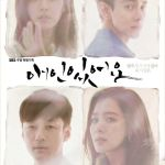 I Have a Lover / 애인있어요 (2015) [COMPLETE]