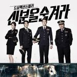 Hidden Identity (2015) [Ep 1 – 16 END]
