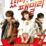 The Family Is Coming / 떴다! 패밀리 (2015) Korean Drama (Complete)