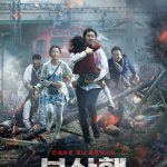 Train To Busan / 부산행 (2016) HDRip
