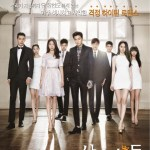 The Heirs (2013) (Complete)