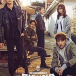 Local Hero / Neighborhood's Hero / 동네의 영웅 (2016) [COMPLETE]