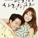 It's Ok, This is Love / 괜찮아, 사랑이야 (2014) (Ep 1 – 16 END)